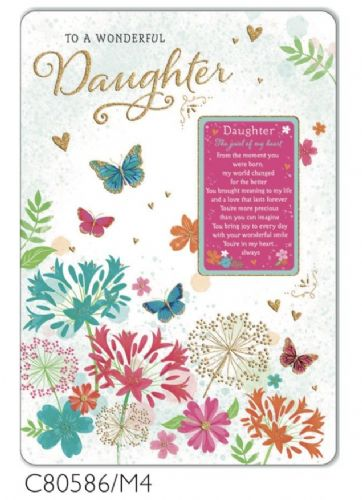 TF Daughter Butterflies Regal